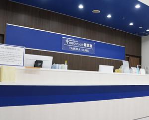 田村2健診室